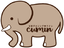 CUMIN