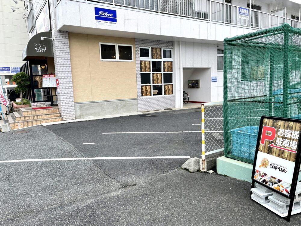 CUMIN駐車場01